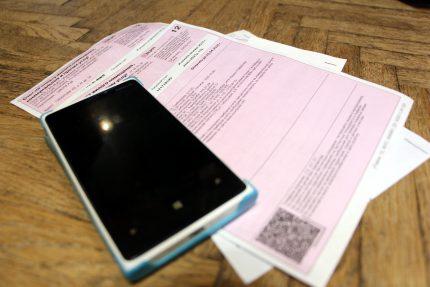 розовая квитанция гуп вцкп жилищное хозяйство коммунальные платежи услуги оплата sms мобильный телефон смартфон коммуникатор жкх