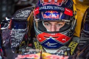 фото с официального сайта Red Bull