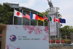 фото с официального сайта саммита