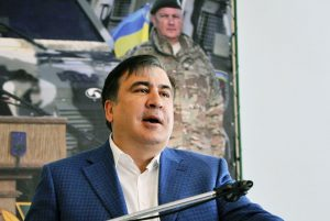 фото с сайта: odessa.gov.ua