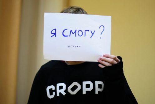 """фото из сообщества спектакля """"Точка"""" """"ВКонтакте"""""""