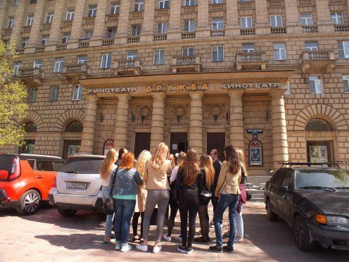 фото: Дом молодежи Петербурга