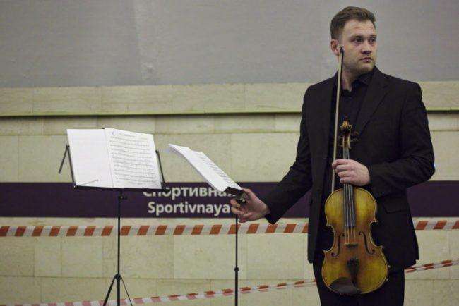концерт на станции метро спортивная метрополитен