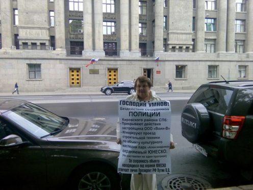 пикет у здания гу мвд по петербургу и ленинградской области в защиту ульянки