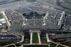 фото пресс-службы Пентагона