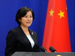 фото с официального сайта МИД КНР