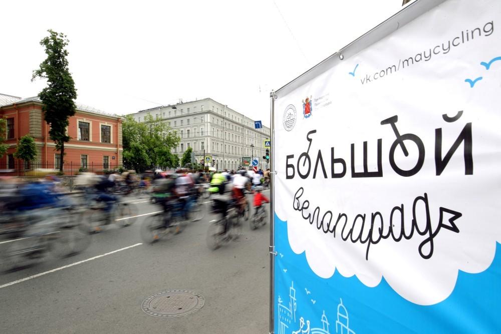 большой велопарад 2016 велосипедисты велодвижение