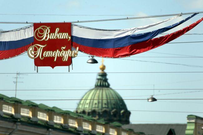 украшения ко дню города невский проспект казанский собор