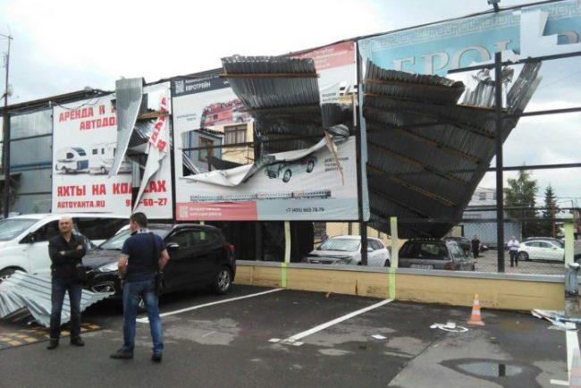ветер погода обрушение рекламного щита