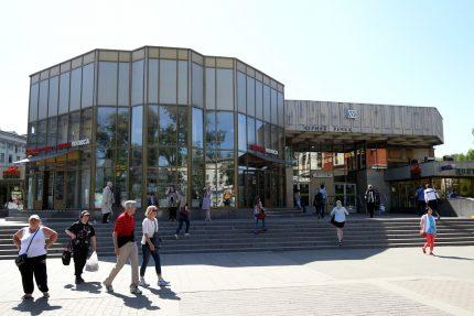 станция метрополитена чёрная речка