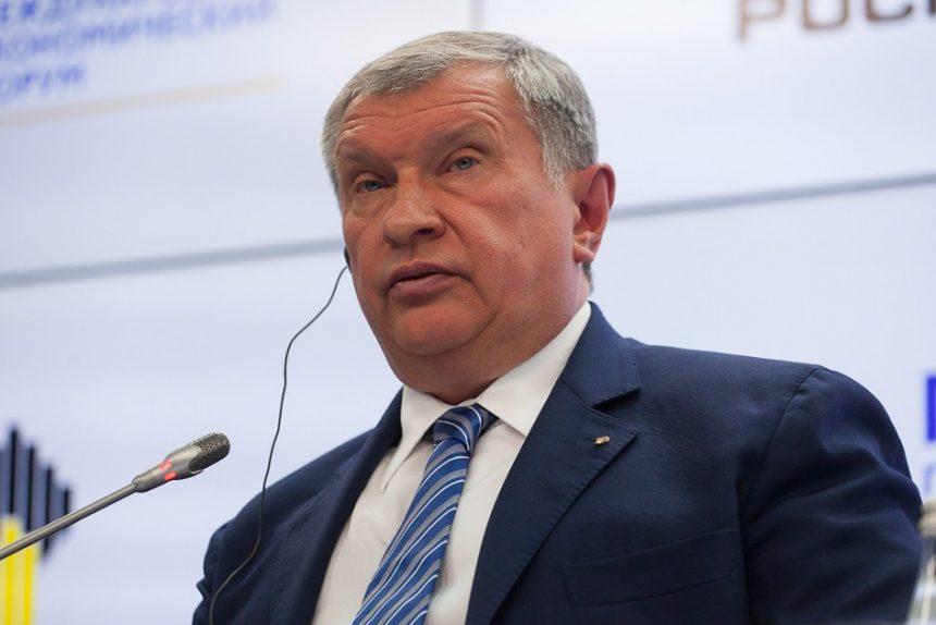 Петербургский международный экономический форум ПМЭФ 2016 Игорь Сечин