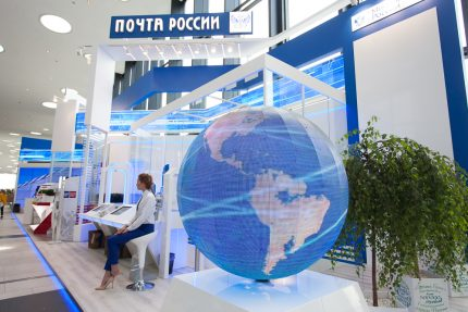 Петербургский международный экономический форум ПМЭФ 2016 почта россии