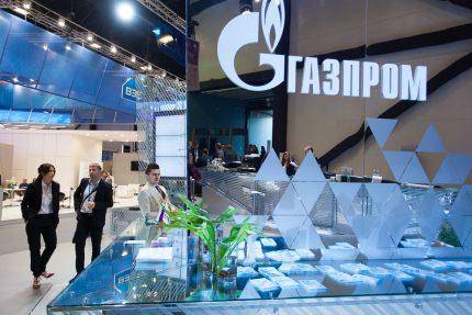 Петербургский международный экономический форум ПМЭФ 2016 газпром