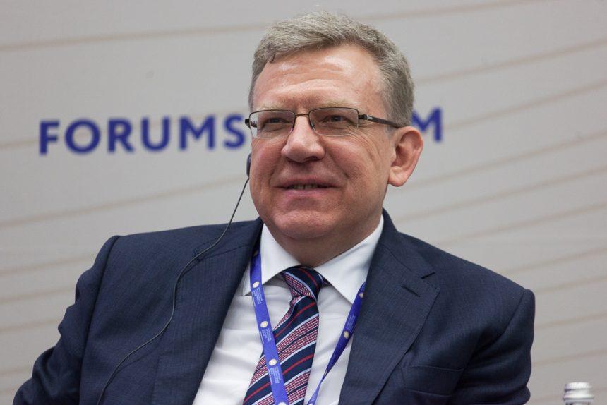 Алексей Кудрин Петербургский международный экономический форум ПМЭФ 2016