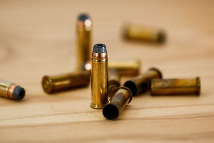 патроны оружие стрельба