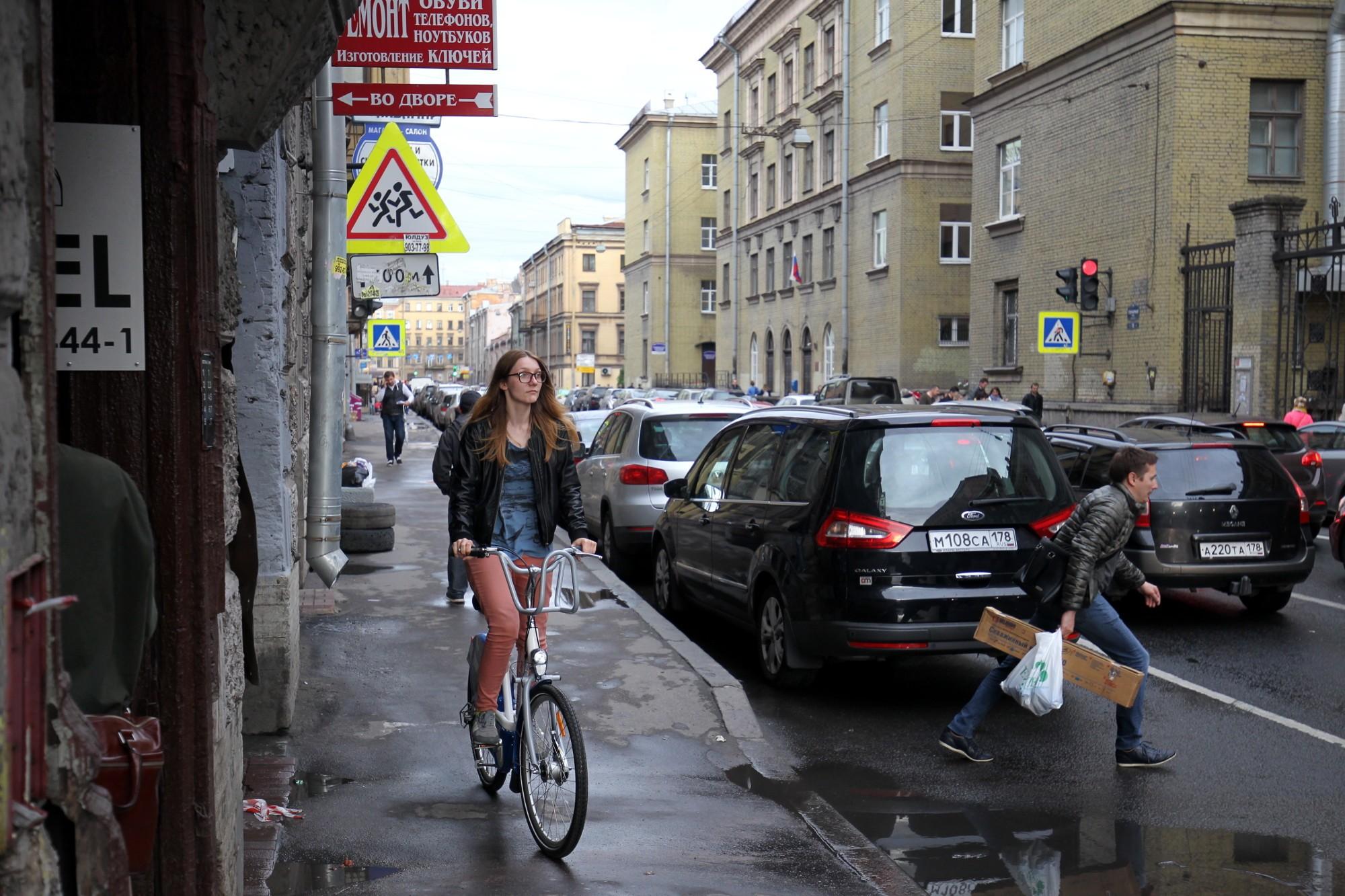 велосипед прокат велогород гончарная улица