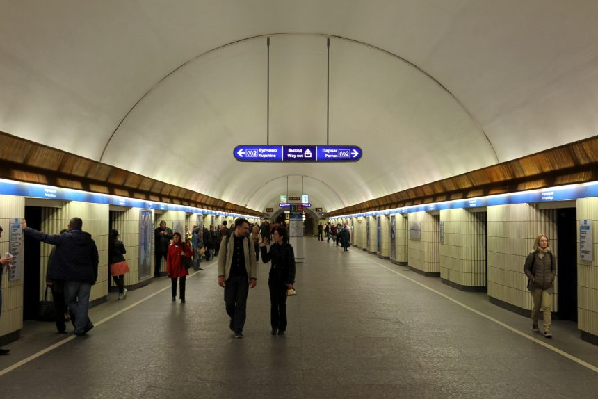 станция метрополитена петроградская