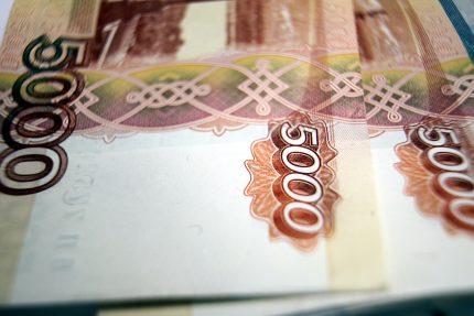 деньги банкноты купюры 5000 рублей