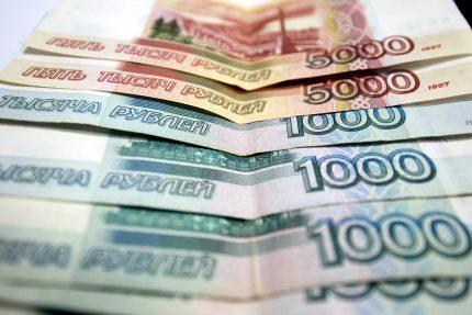 деньги банкноты купюры 1000 5000 рублей