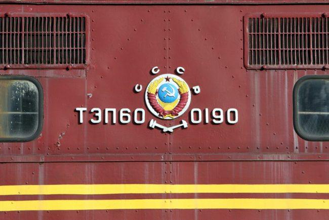 вывоз железнодорожной техники из музея на варшавском вокзале тепловоз тэп60 станция цветочная