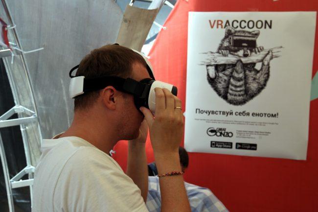 фестиваль науки и технологий geek picnic шлем виртуальной реальности