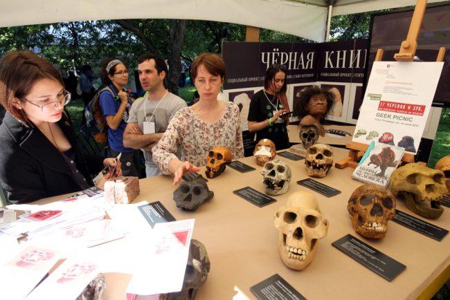 фестиваль науки и технологий geek picnic палеонтология черепа предков человека