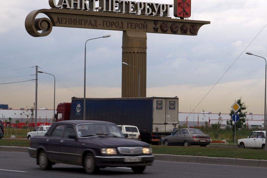 колонна знак указатель санкт-петербург город-герой ленинград пулковское шоссе въезд