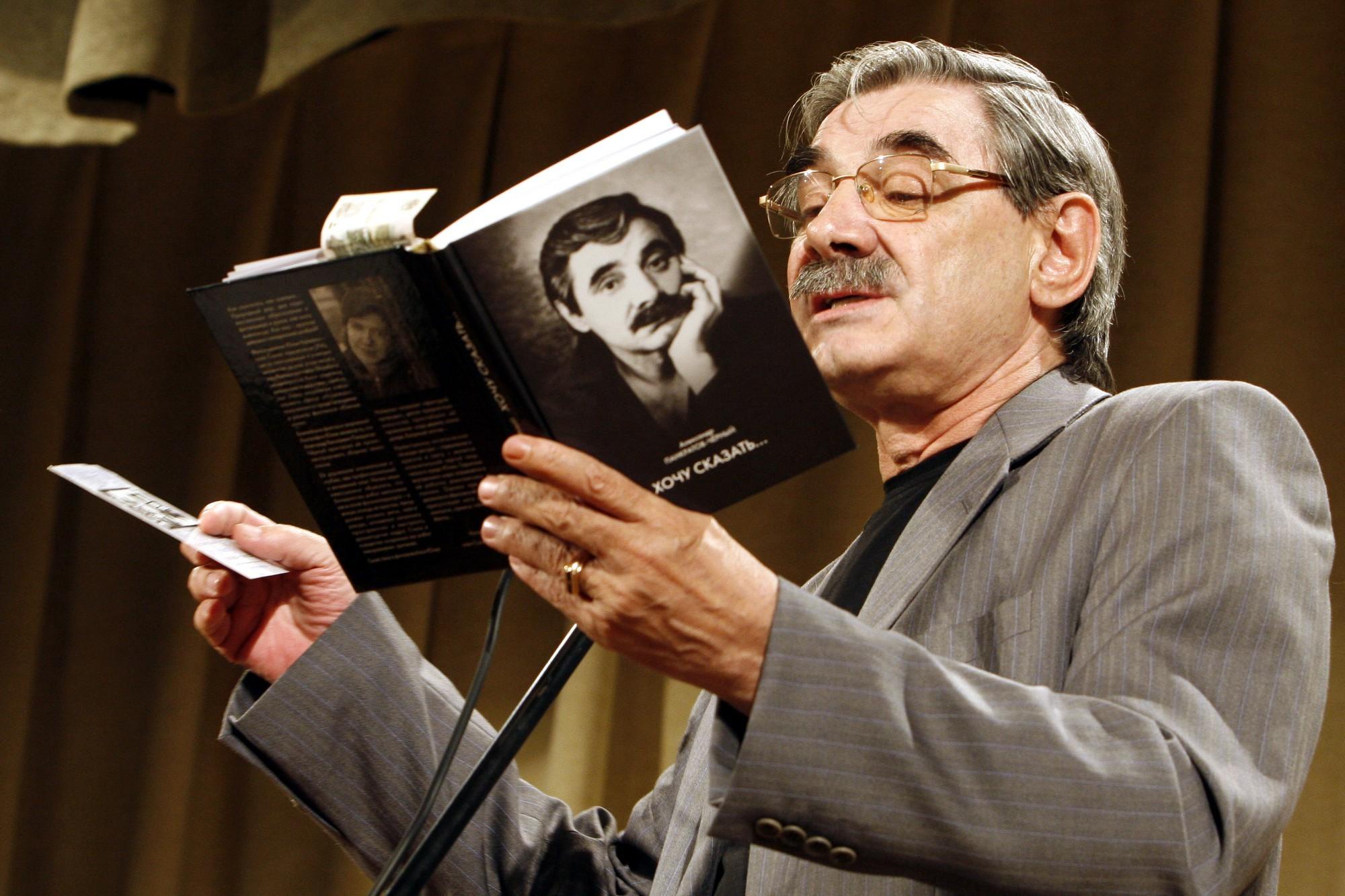Панкратов-Черный  сборника мемуаров «Судьба-Злодейка»