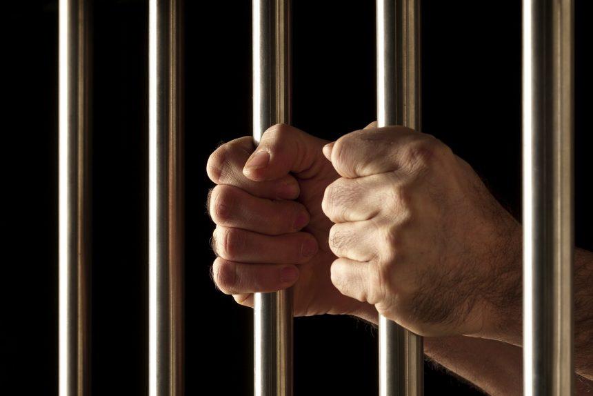 арест тюрьма решётка