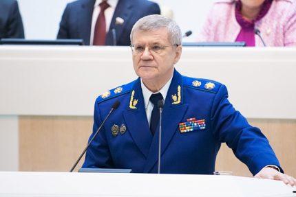 генеральный прокурор юрий чайка генпрокуратура