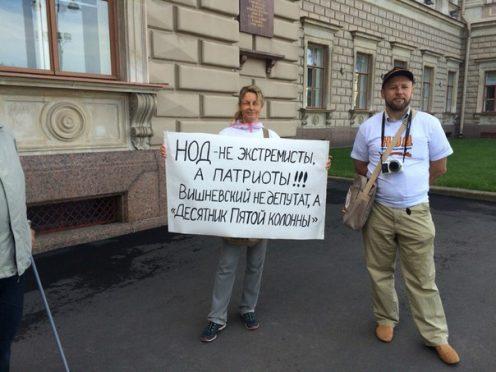 "фото: Дарья Веркулич / ИА ""Диалог"""