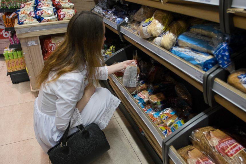 магазин супермаркет хлеб булки покупки торговля