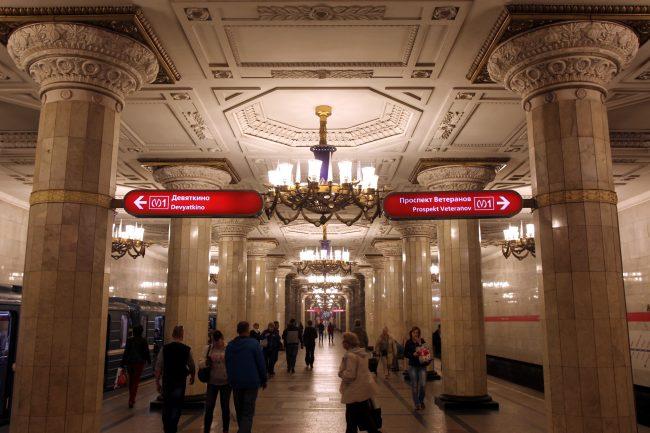 станция метрополитена автово