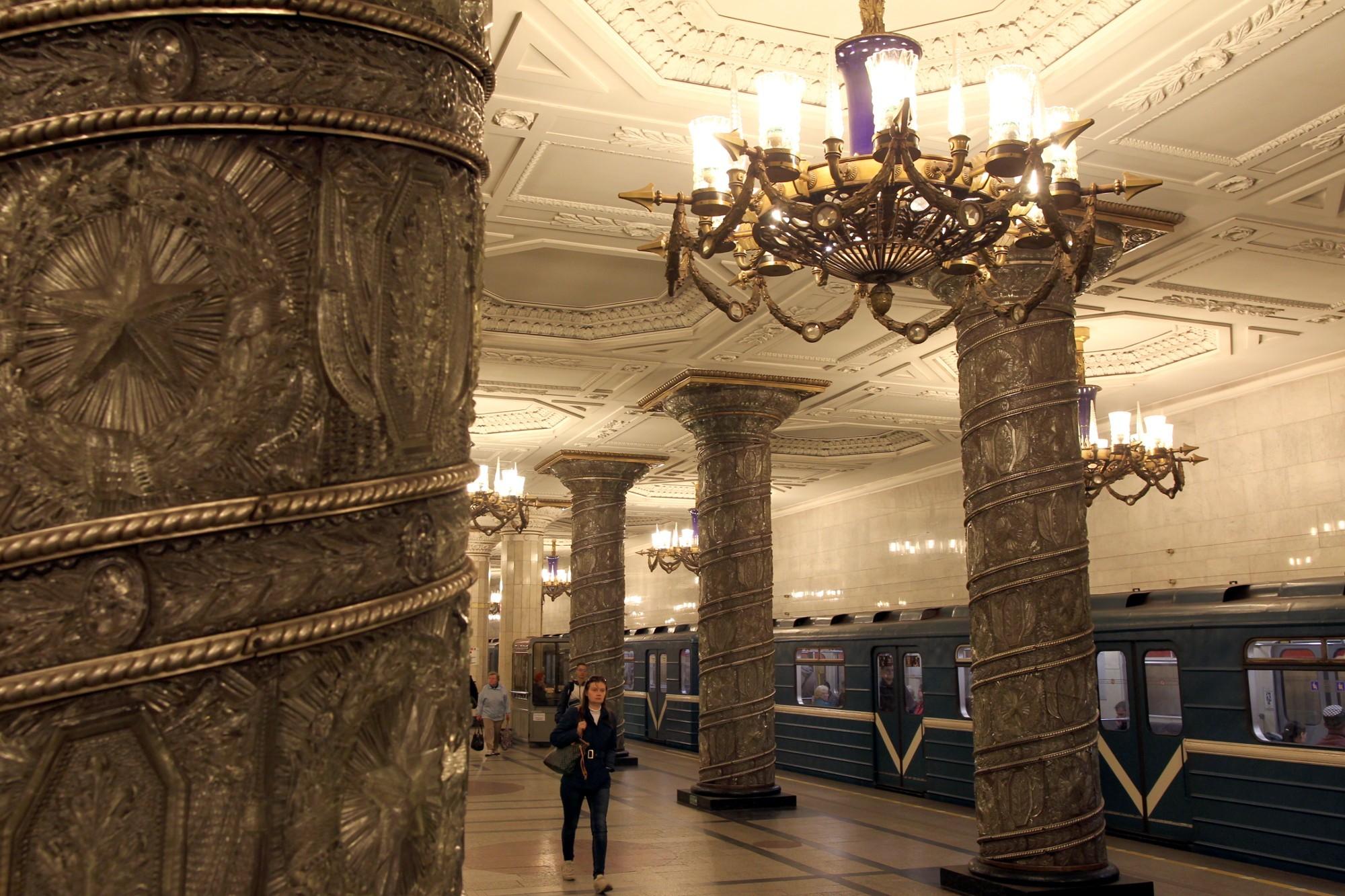метро автово фото внутри