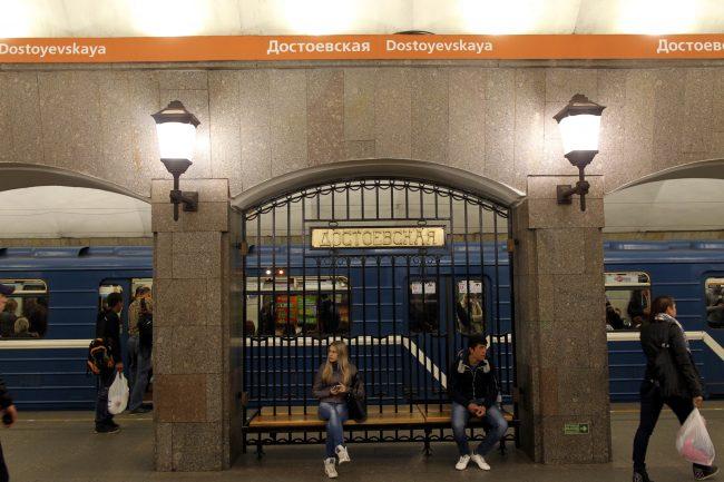 станция метрополитена достоевская