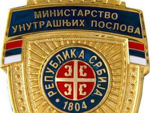 фото с сайта ruserbia.com