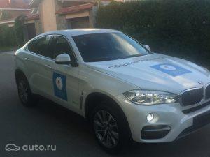 фото с сайта auto.ru
