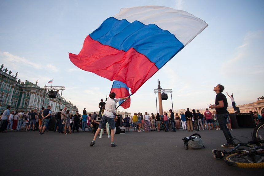 День российского флага 2016. Флешмоб на дворцовой