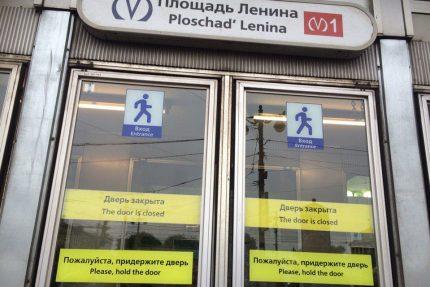 ДТП и ЧП, площадь Ленина
