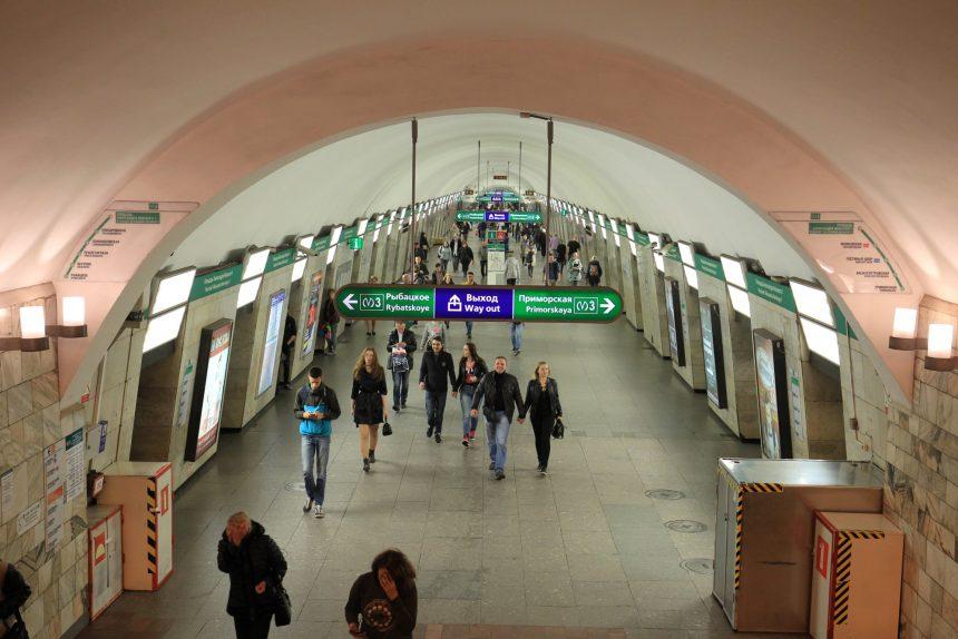 станция метрополитена площадь александра невского 1