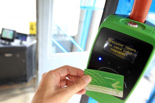 гуп горэлектротранс троллейбус система оплаты проезда валидатор карта подорожник