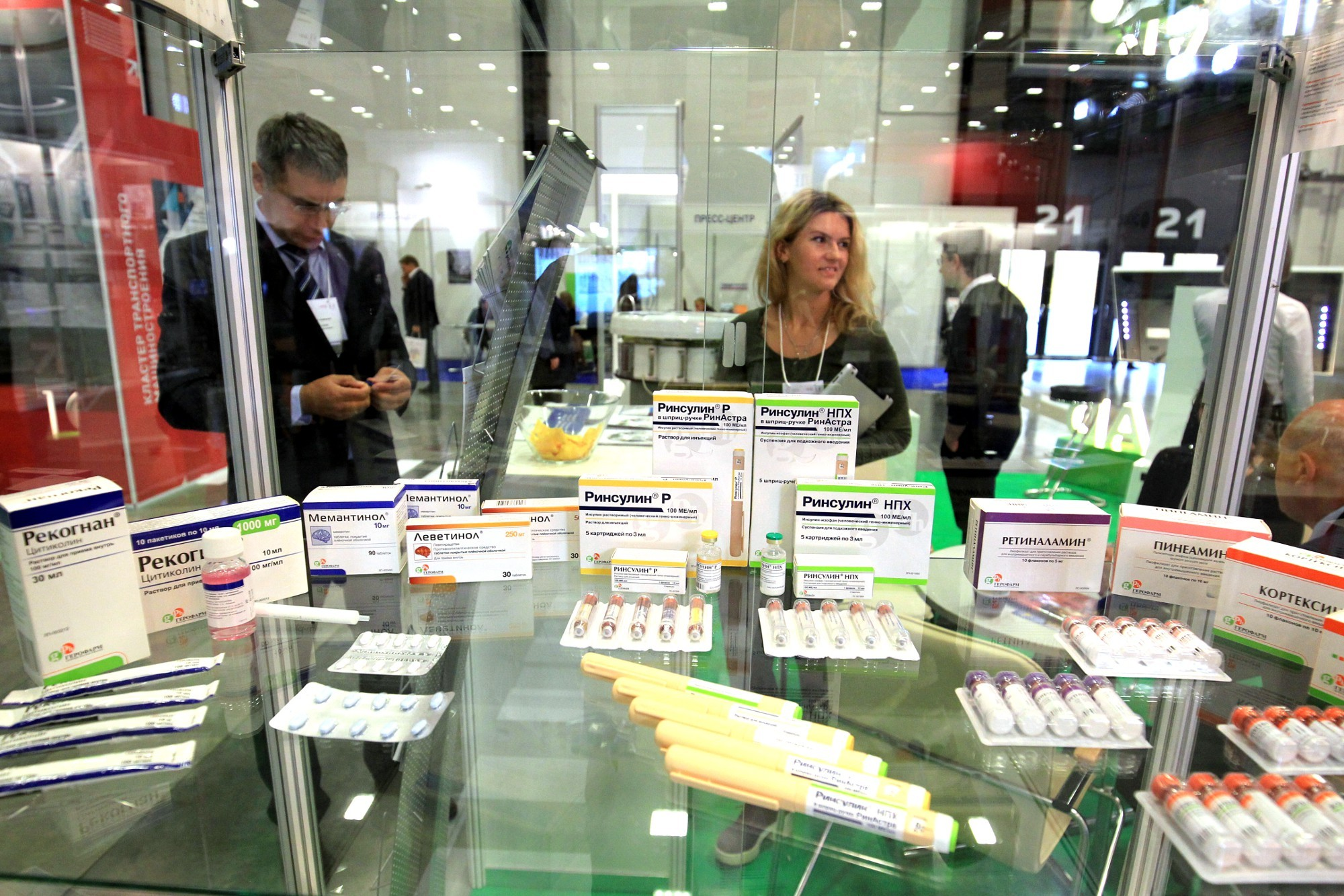 петербургский международный инновационный форум лекарства медикаменты препараты инсулин