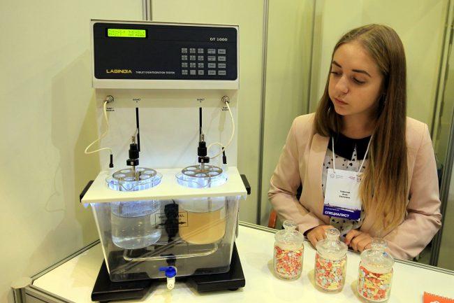 петербургский международный инновационный форум химическая лаборатория