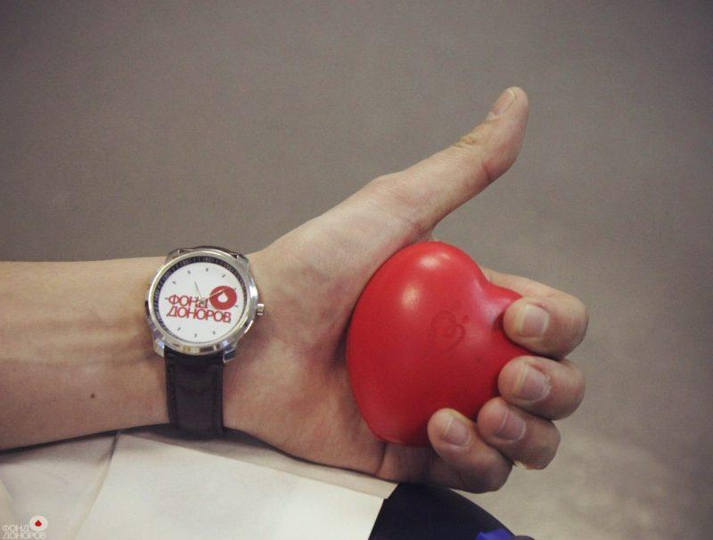 донорство крови фонд доноров сердце