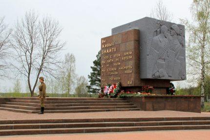 мемориал невский пятачок