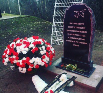 """фото из группы """"Благотворительный фонд """"Рейс 9268"""" """"ВКонтакте"""""""