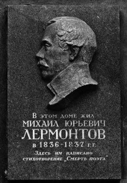 архивное фото с сайта wikimapia.org