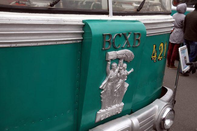 празднование 80-летия троллейбуса горэлектротранс ретро сварз-тбэс-всхв барельеф рабочий и колхозница