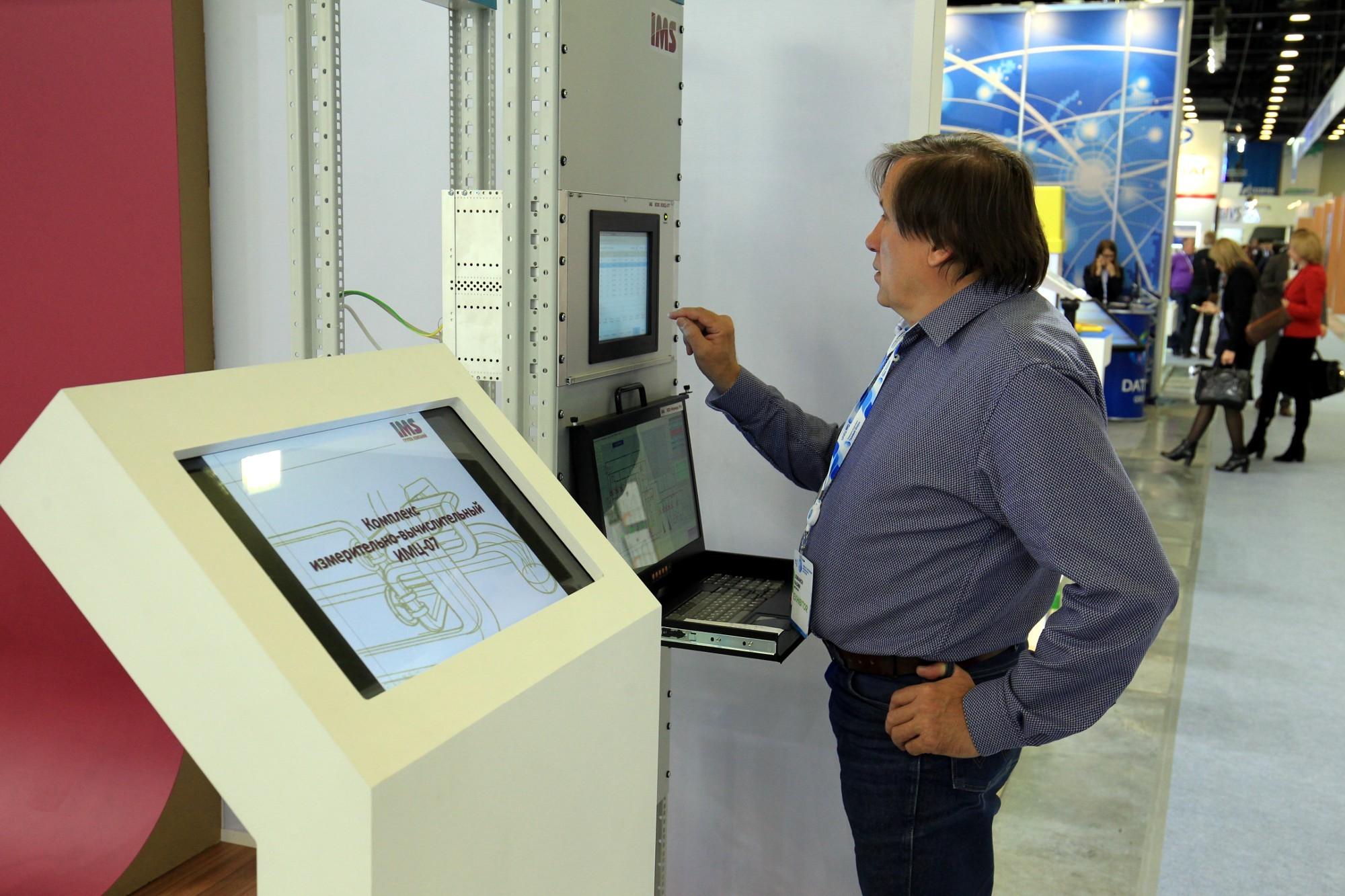петербургский международный газовый форум электроника дисплей