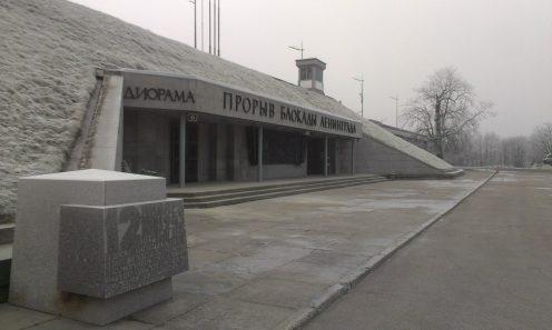 фото предоставлено Домом молодёжи Санкт-Петербурга